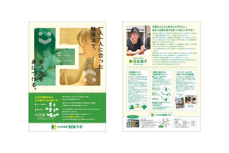 201512ブログ勉強ラボ-01