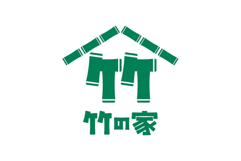 201601竹の家-01