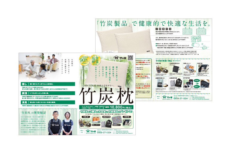 201601竹の家-04